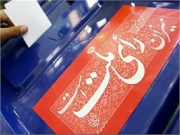 اعلام نتایج انتخابات شورای اسلامی شهر اهواز. ، امروز