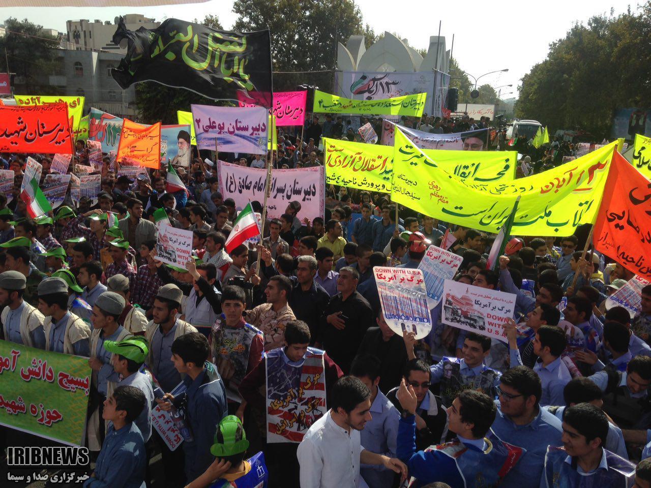 برگزاری راهپیمایی در شیراز