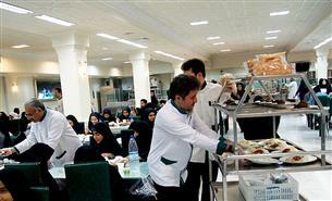 ٣٠٠ دانش آموز حاشیه شهر مشهد مهمان سفره امام رضا(ع)