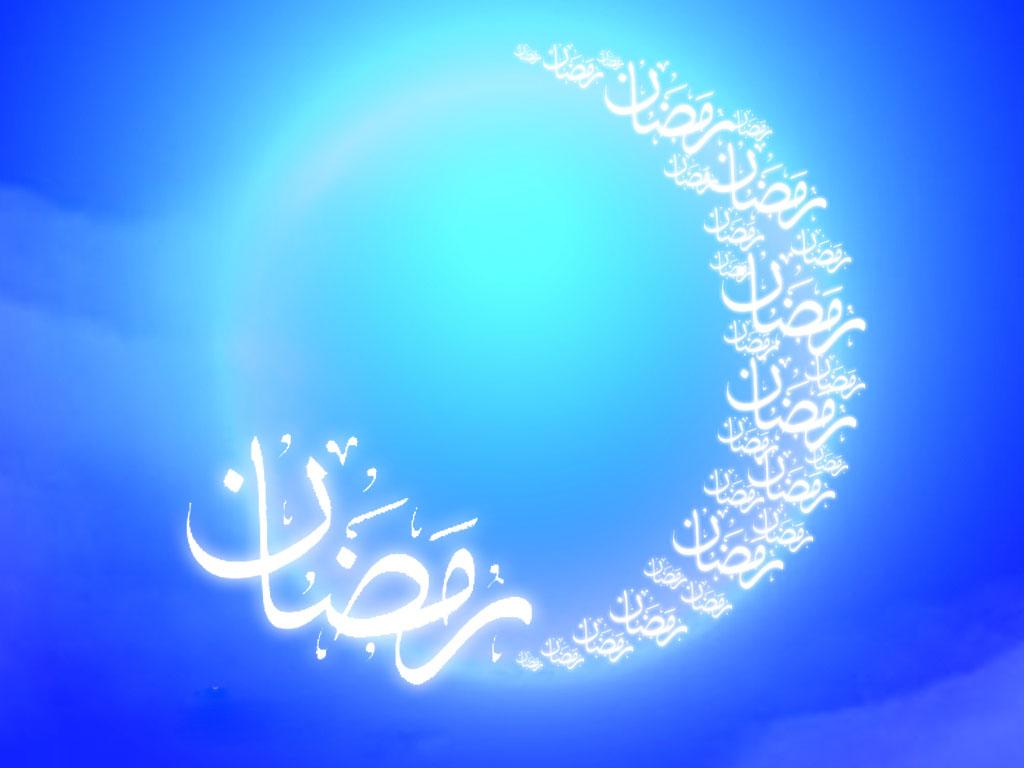 مردم خراسان رضوی آماده استقبال از ماه خوب خدا