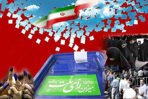 تایید صلاحیت انتخابات شوراهای اسلامی شهرستان شیراز