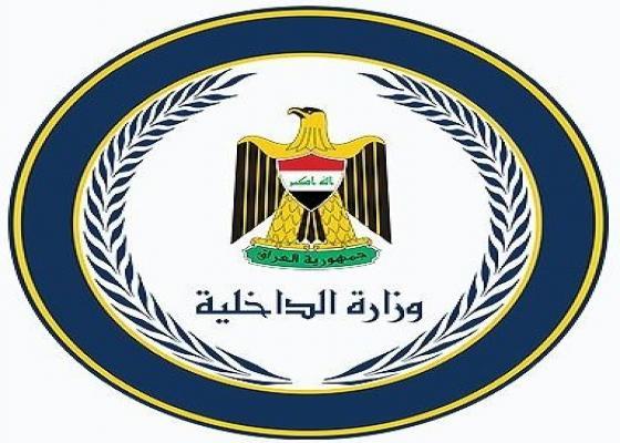 وزارت کشور عراق: ابوبکر البغدادی زنده است