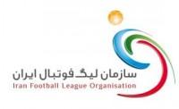 سه شنبه قرعه کشی لیگ دسته اول فوتبال