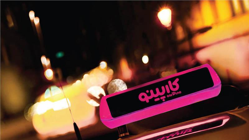 راه اندازی سامانه هوشمند درخواست تاکسی 'کارپینو' در مشهد