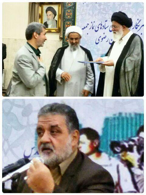 تجلیل نماینده ولی فقیه در خراسان رضوی از دو فعال رسانه در استان