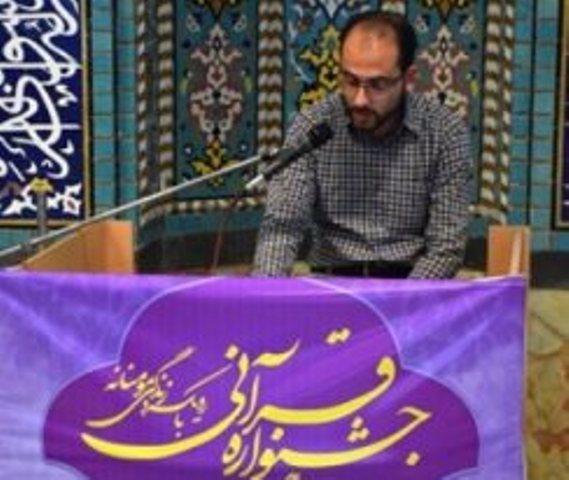 معرفی برگزیدگان پانزدهمین دوره مسابقات قران کریم دانشگاه علوم پزشکی مشهد