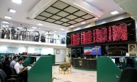 خیز بازار سرمایه برای سوددهی و پیش بینی های مطلوب
