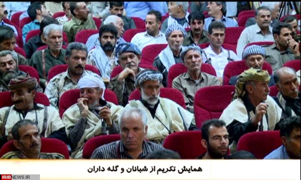 برگزاری همایش تکریم از شبانان و گله داران + فیلم