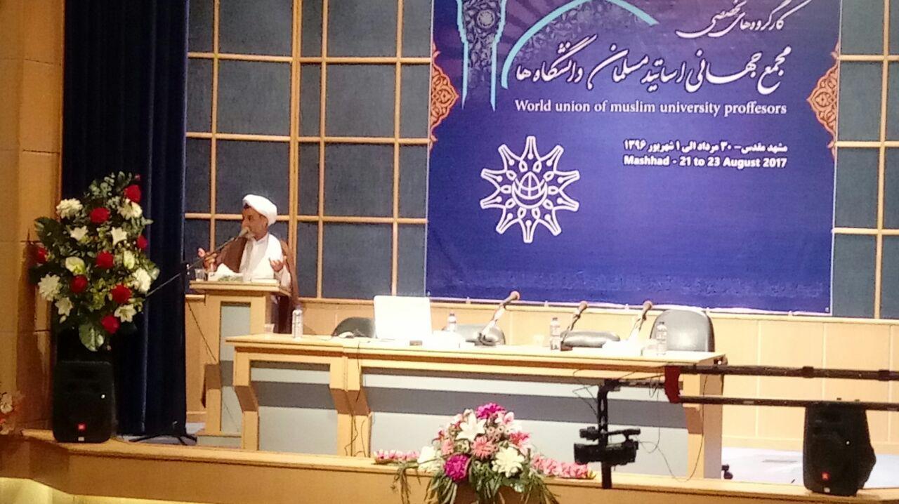آغاز مجمع جهانی اساتید مسلمان دانشگاه ها امروز در مشهد