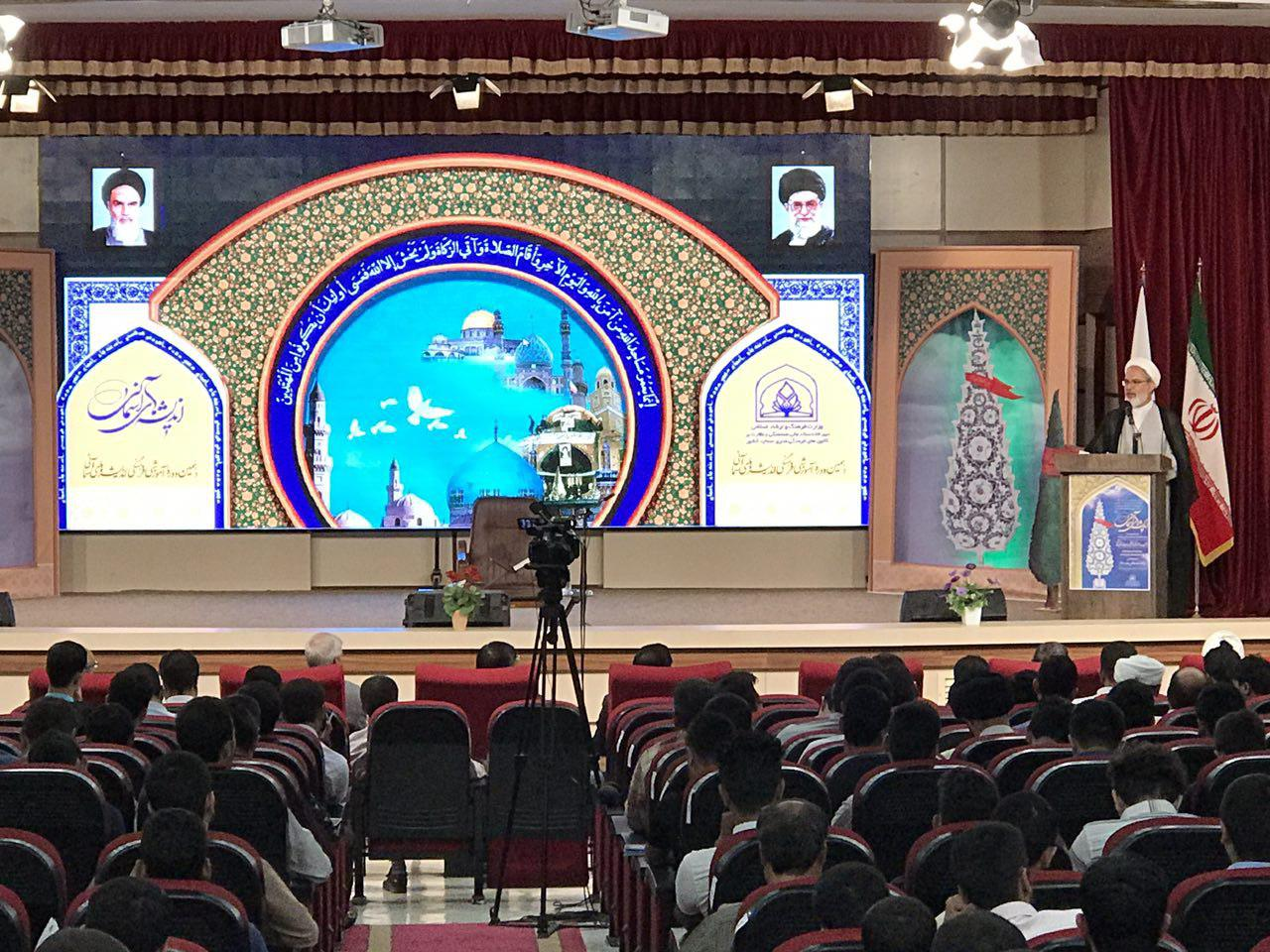 افتتاحیه دور دوم دهمین دوره آموزشی فرهنگی اندیشه های آسمانی
