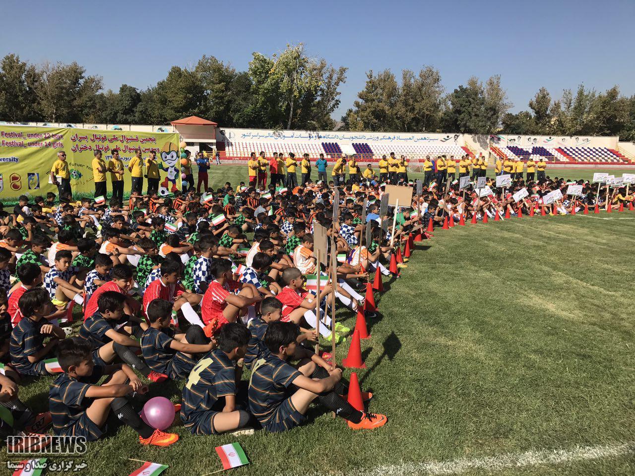 آعاز پنجمین دوره فستیوال ملی پسران در رشته فوتبال در مشهد