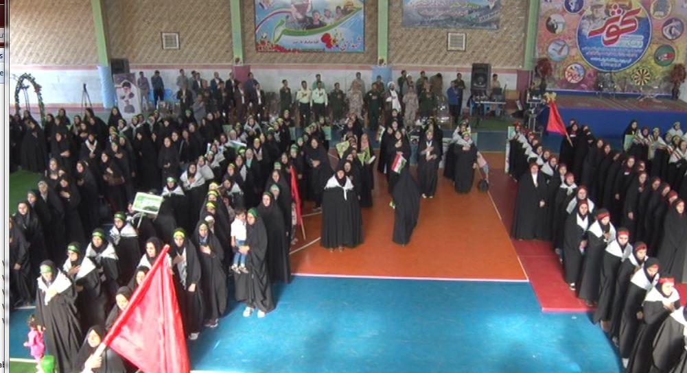 آغاز جشنواره فرهنگی ورزشی کوثر در نیشابور