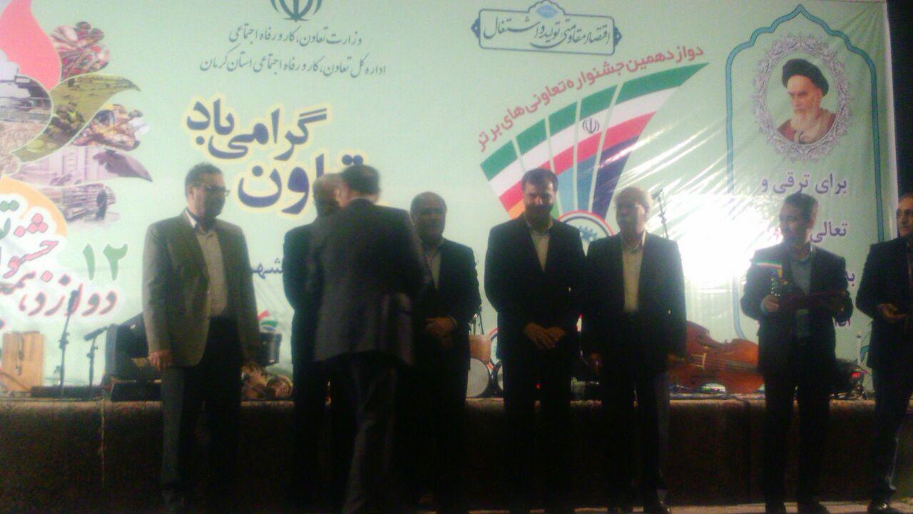 معرفی تعاونی های برتر استان کرمان