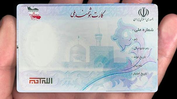 ثبت نام کارت ملی هوشمند در مرودشت