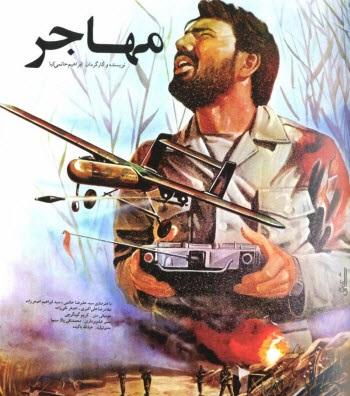 ویژه هفته دفاع مقدس /// فیلم خوانی ایرانی در سه دهه گذشته / فیلم سینمایی