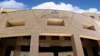 تعیین مرجع رسیدگی به تخلفات اداری رؤسا و کارکنان فدراسیونهای ورزشی