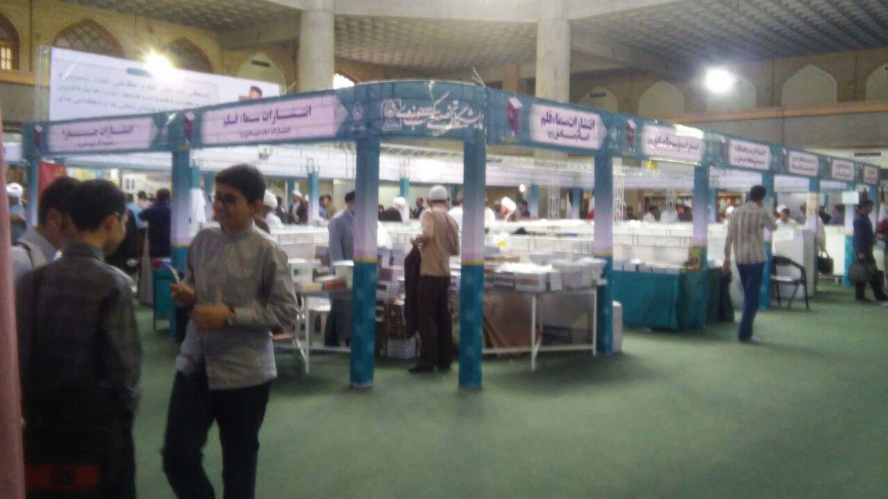 گشایش نمایشگاه تخصصی کتب حوزوی در مشهد