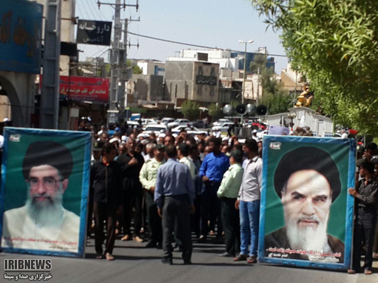 لغو تظاهرات روز جمعه علیه اغتشاشگران