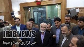 بازدید استاندار و اعضای شورای شهر مشهد از از روند اجرایی رادیو زیارت
