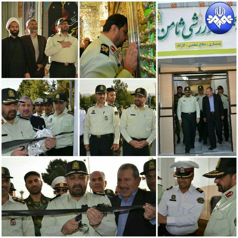 گشایش طرح های انتظامی در شهرستان های استان