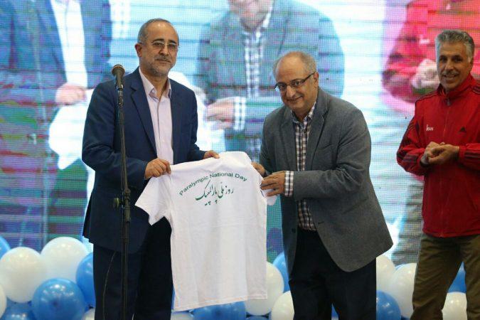 همایش روز ملی پارالمپیک در مشهد