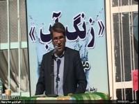 نواخته شدن زنگ آب در مدارس اردبیل