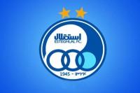 کمیته فنی باشگاه استقلال تشکیل جلسه داد