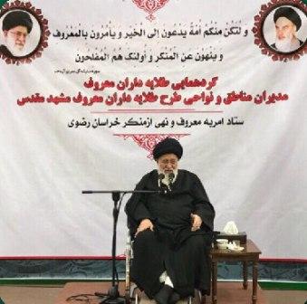 برگزاری طلایه داران معروف در مشهد
