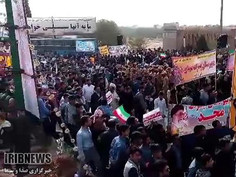 Image result for تظاهرات امروز اصفهان