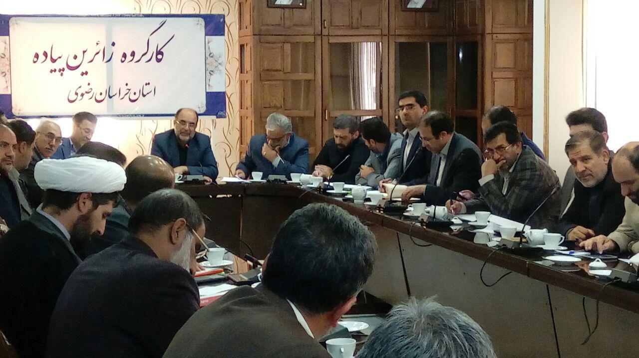 برگزاری نشست کارگروه زائران پیاده در استانداری خراسان رضوی