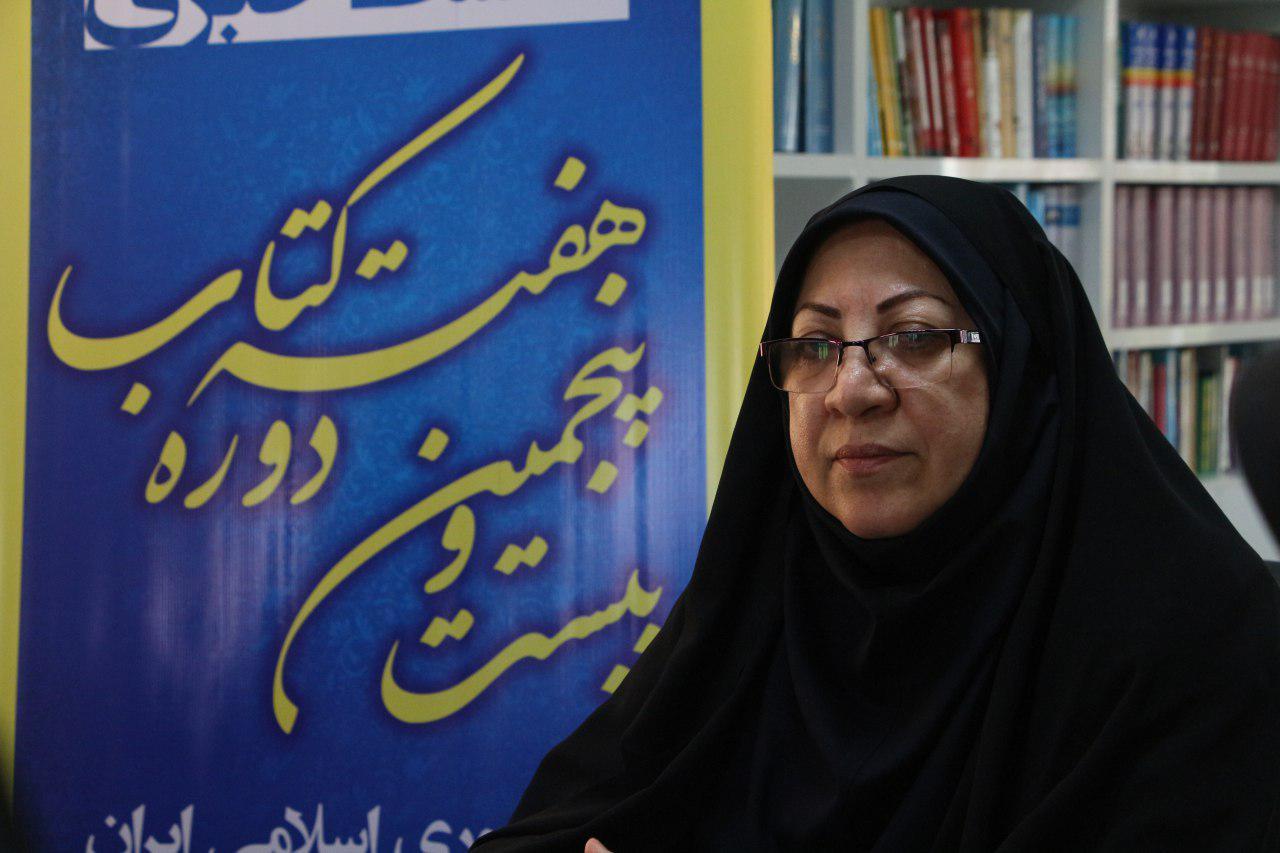 طرح پرواز کتاب در بوشهر اجرا میشود