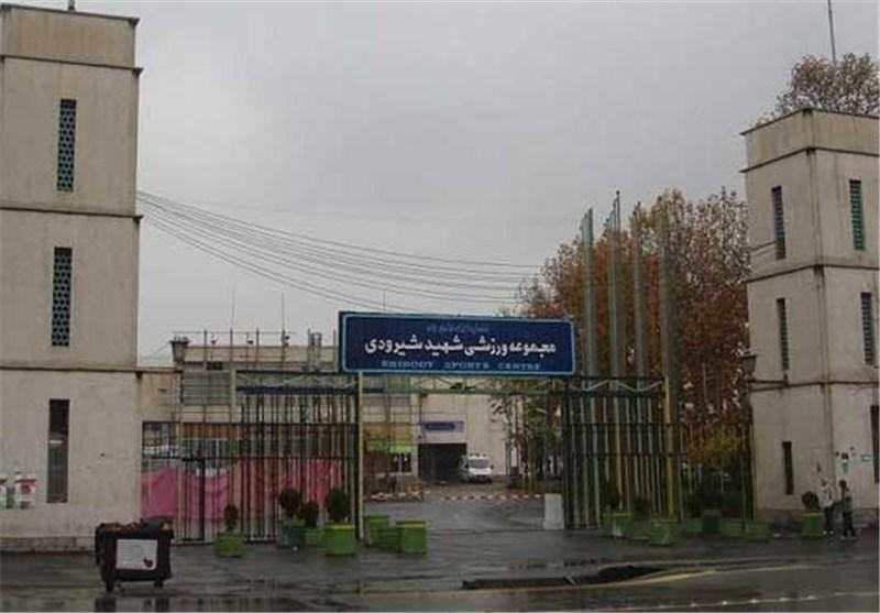 ورزشگاه شهید شیرودی؛ گلریزان ورزشکاران پایتختنشین به نفع زلزلهزدگان