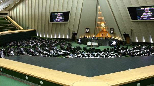 جلسه غیر علنی مجلس شورای اسلامی