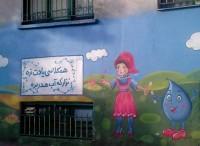 اکران پیام های فرهنگی وقف بر روی 400 سازه پایتخت