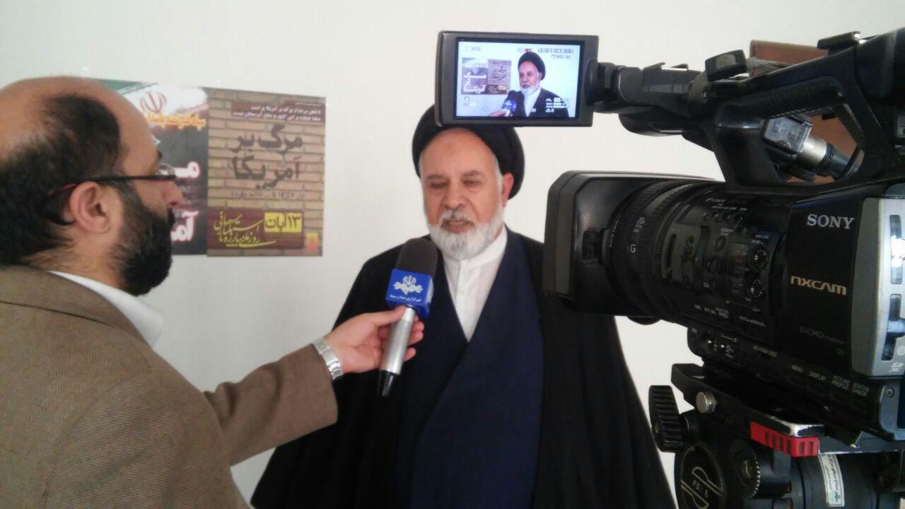 اعلام برنامه های گرامیداشت روز 13 آبان در خراسان رضوی