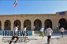 اعلام آماده باش در استان بوشهر زمستانی شدن چهره پاییزی ایران