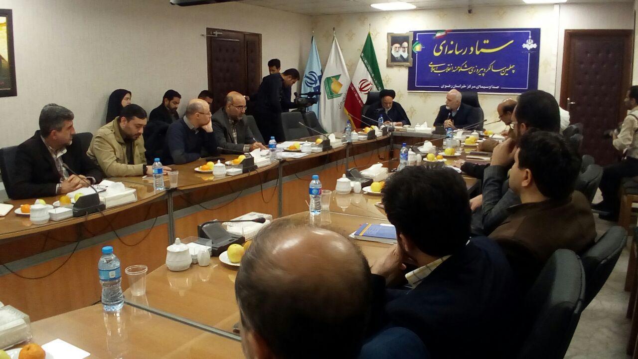 برگزاری جلسه ستاد نکوداشت سالگرد پیروزی انقلاب اسلامی