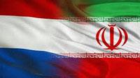 -هیئت تجاری اتاق بازرگانی ایران به هلند سفر میکند