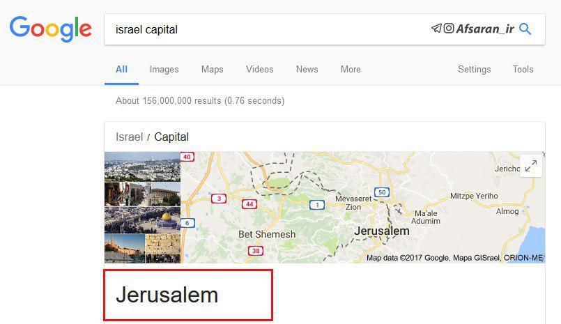 پیشواز رفتن گوگل از پایتختی قدس اشغالی!