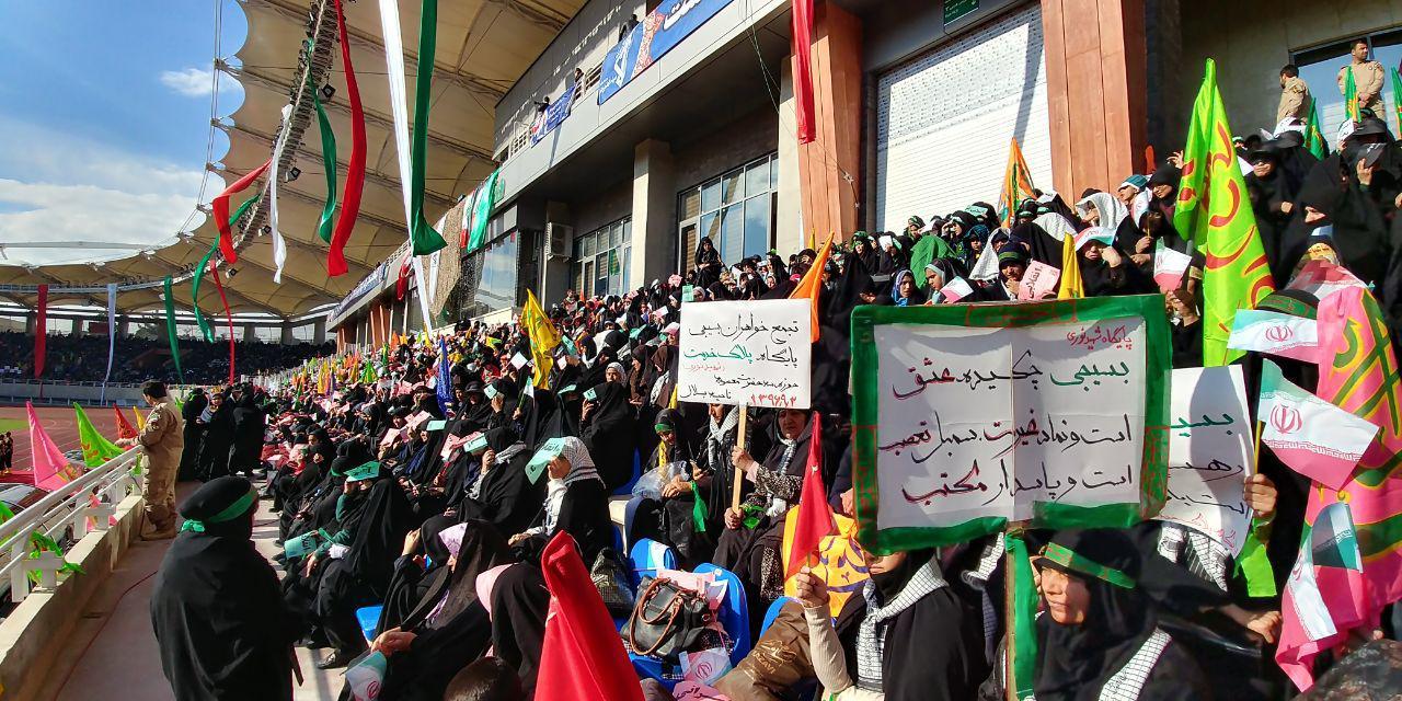 جشن پیروزی مقاومت در ورزشگاه امام رضا(ع) مشهد