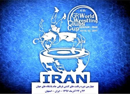 رقابتهای کشتی فرنگی جام باشگاههای جهان؛ اسامی کشتیگیران حاضر در مسابقات مشخص شد