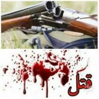 قتل در آزادشهر با اسلحه شکاری