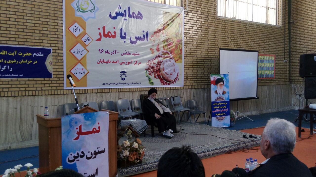 درخواست امام جمعه مشهد برای حمایت بیشتر از دانش آموزان استثنایی