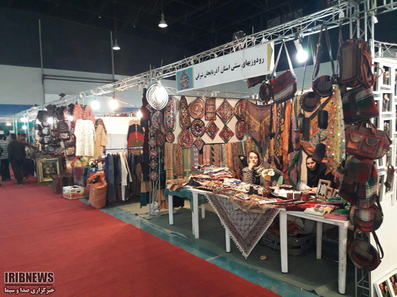 افتتاح هشتمین نمایشگاه سراسری صنایع دستی و هنرهای تجسمی در مشهد