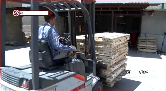 تولید سالانه 300 هزار قطعه پالت در شهرک صنعتی شوش + گزارش