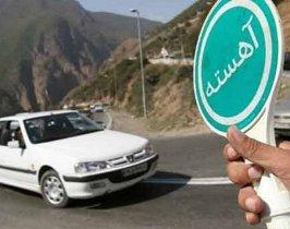 اعمال محدودیت ترافیکی در باند شمال - جنوب جاده رشت – قزوین