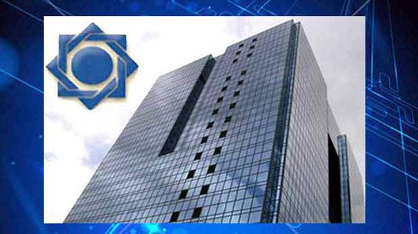 بهره مندی اتباع خارجی از خدمات و تسهیلات بانکی