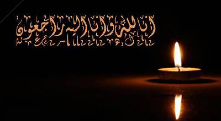 ارتحال عالم برجسته وجلیل القدر ماموستا ملا محمد کریم یوسفی (سوره زه)