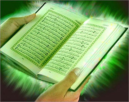 ۳۰ دی؛ آخرین مهلت ثبت نام مسابقات قرآنی مدهامتان