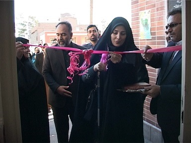 افتتاح مرکز یادگیری محلی سوادآموزی در بیرجند